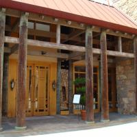 The Entrance to Markham